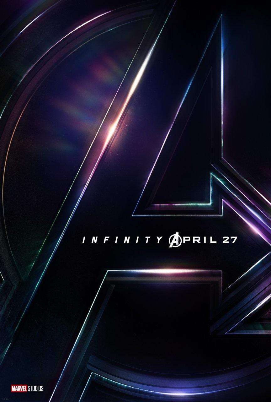Updated Avengers: Infinity War poster