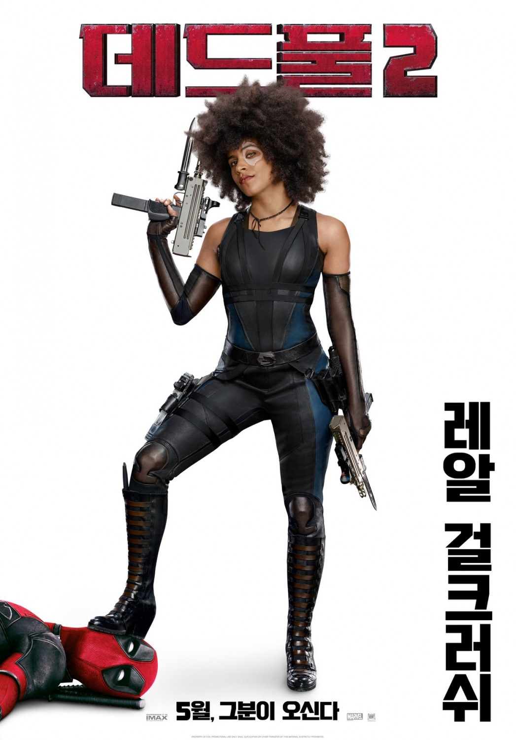 Korean poster for Deadpool 2 featuring the Merc and Domino