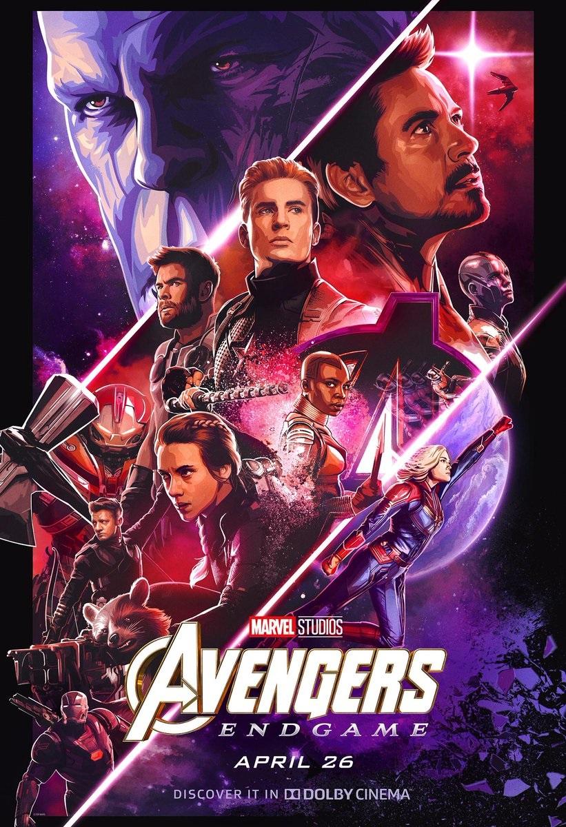 Endgame's Dolby poster