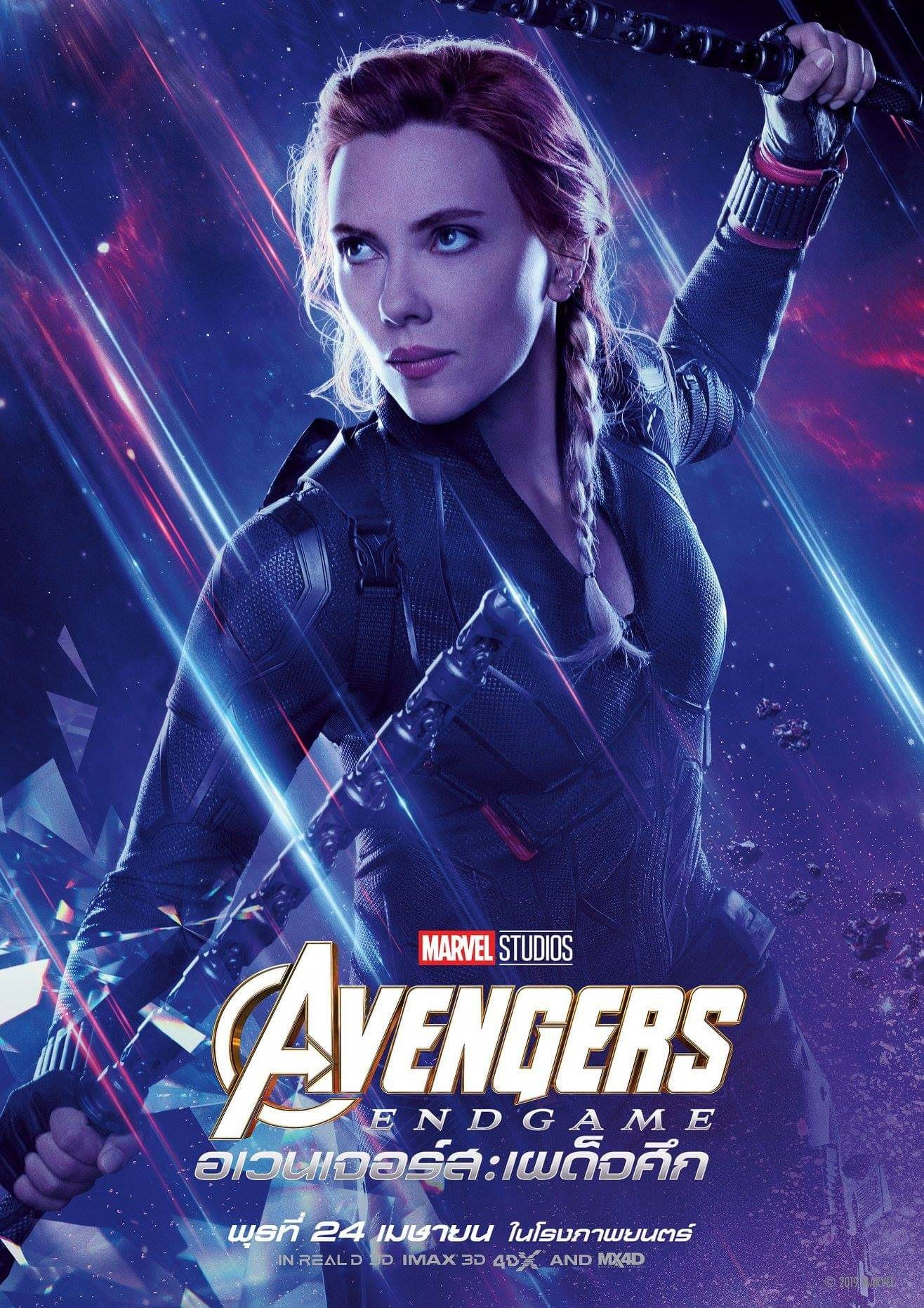 Endgame international character poster for Black Widow