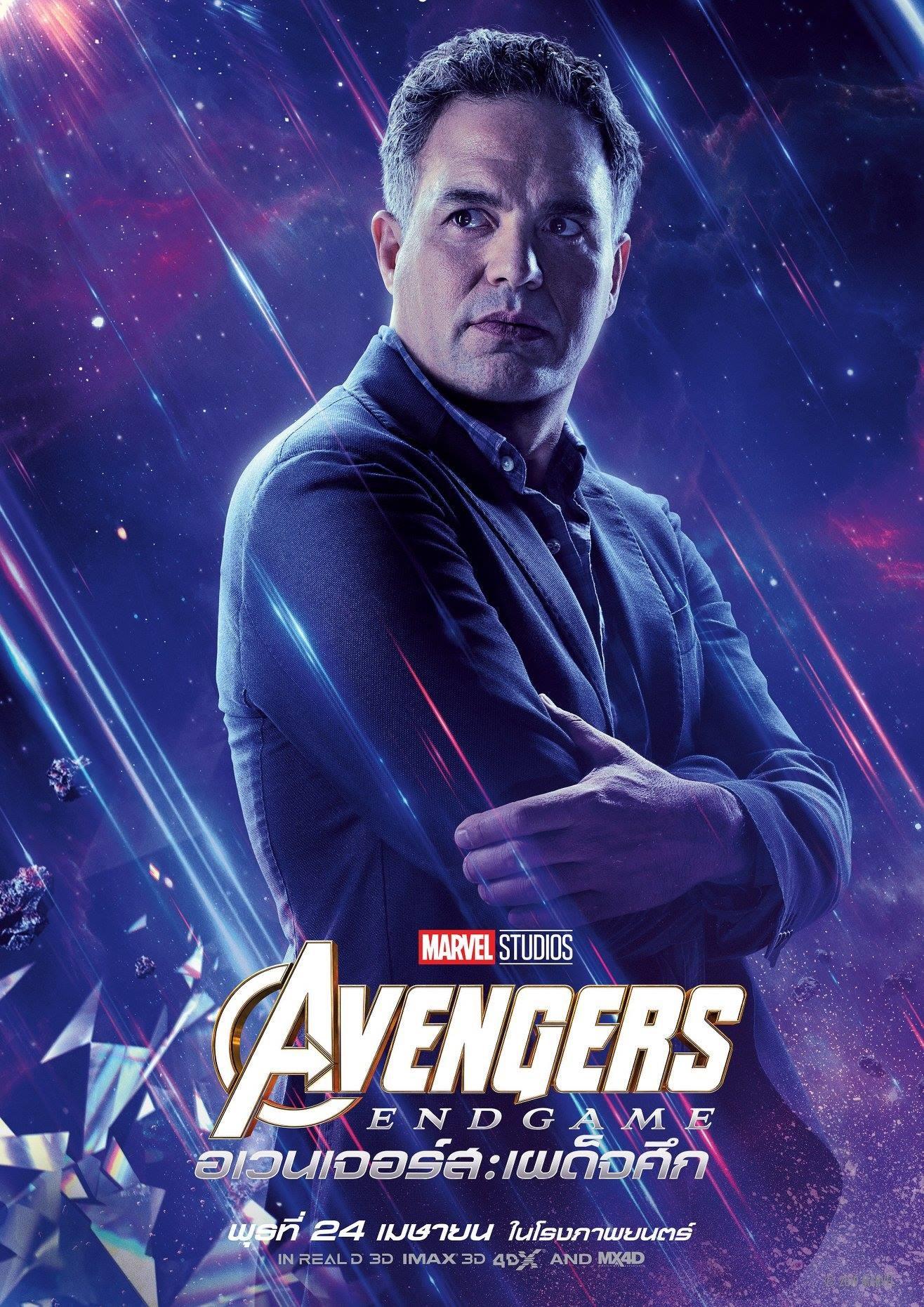 Endgame international character poster for Bruce Banner