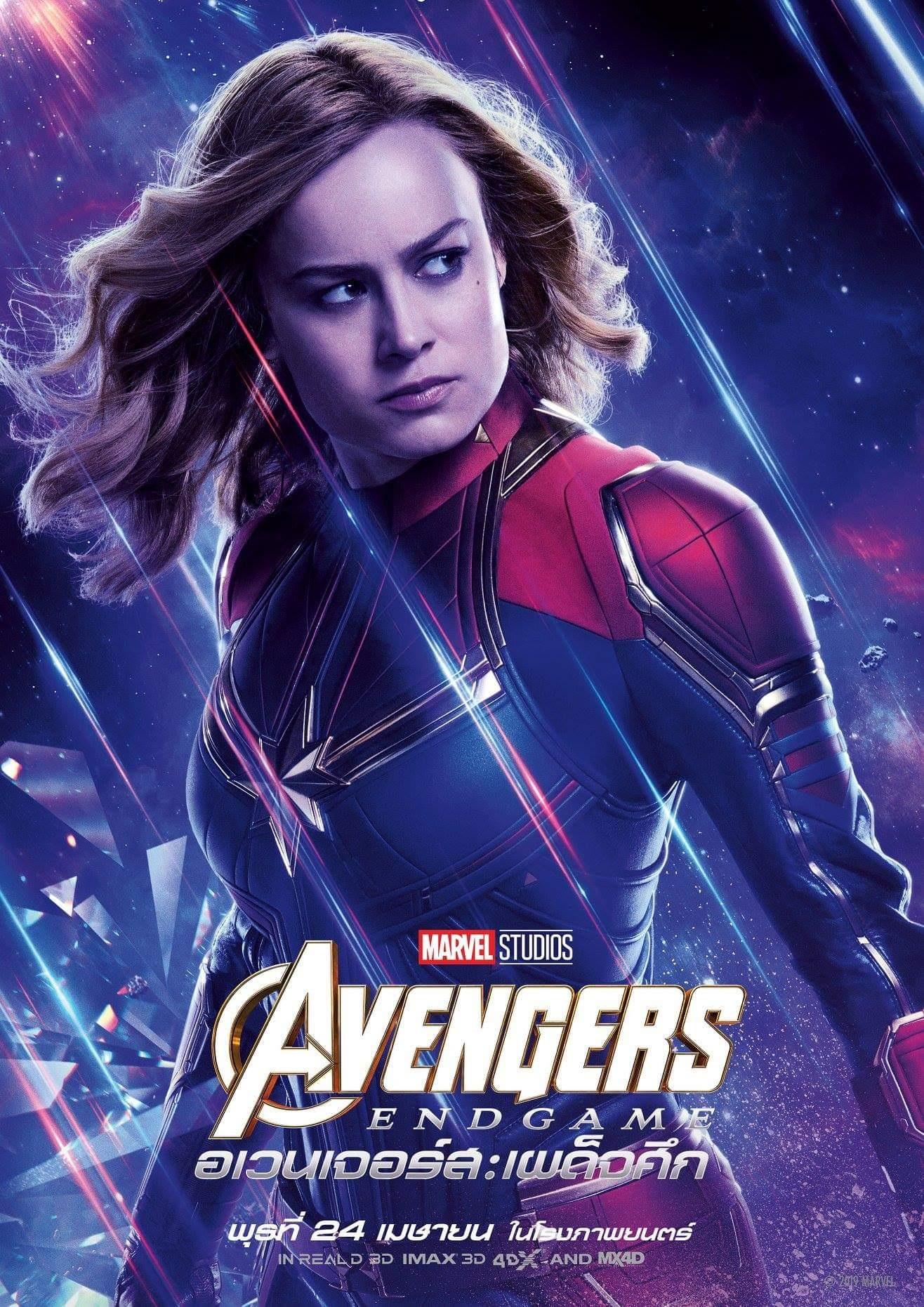 Endgame international character poster for Captain Marvel