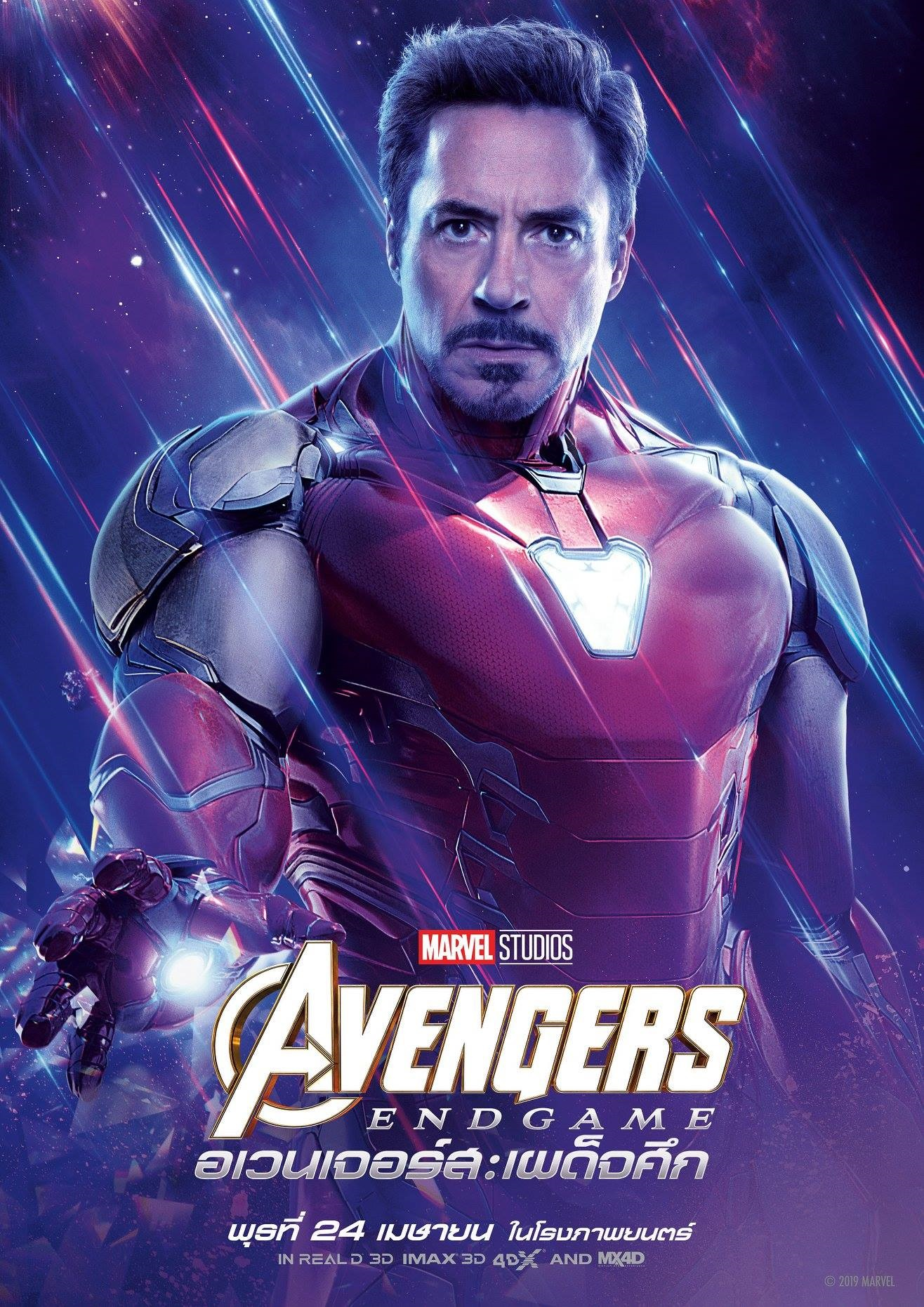 Endgame international character poster for Iron Man