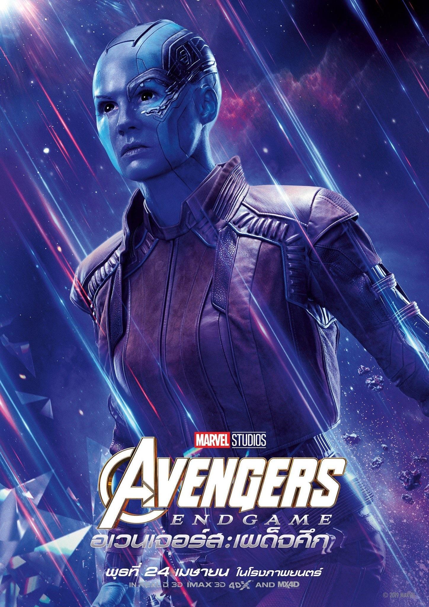 Endgame international character poster for Nebula