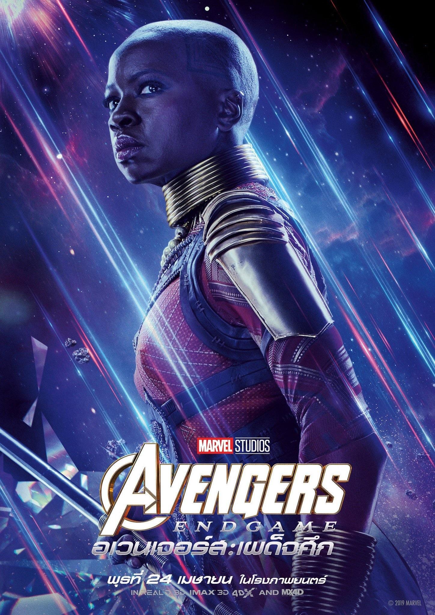 Endgame international character poster for Okoye