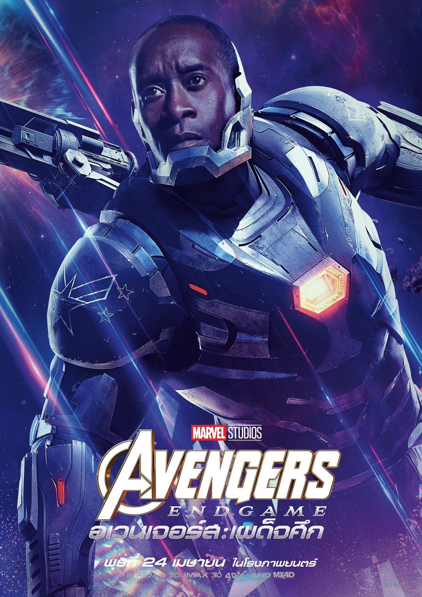 Endgame international character poster for War Machine